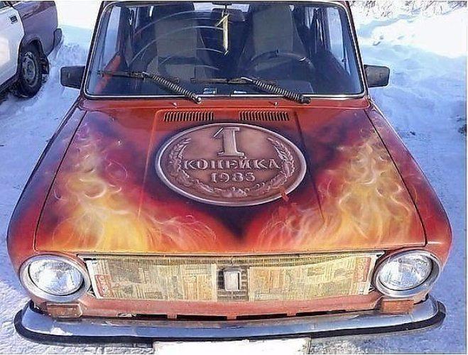 Котлы булсын, картинки русских машин с надписями