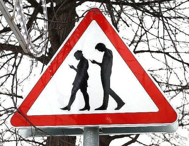 Прикольные предупреждающие картинки, детей открытки прикол