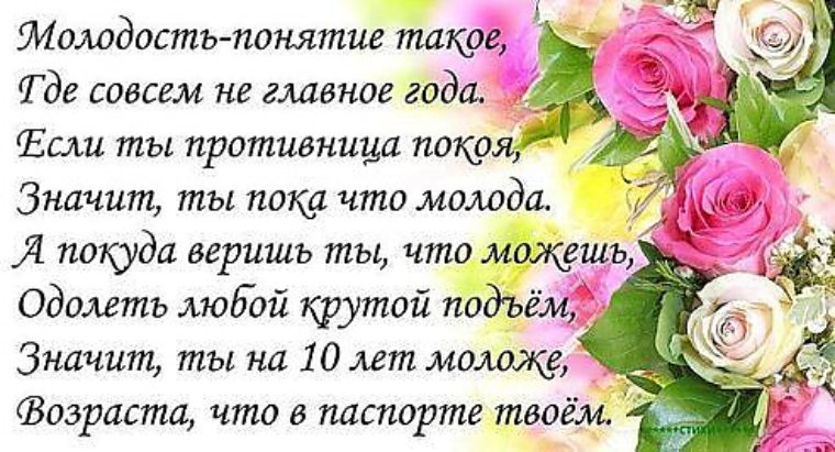 обои стихи друзьям юности москве
