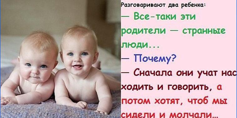 Картинки с надписями про детей и родителей, днем