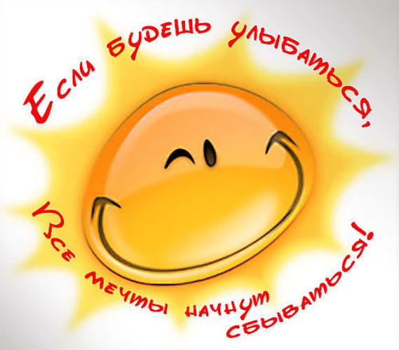 Пятница картинки, картинки для позитивного настроения с надписями я тебя люблю