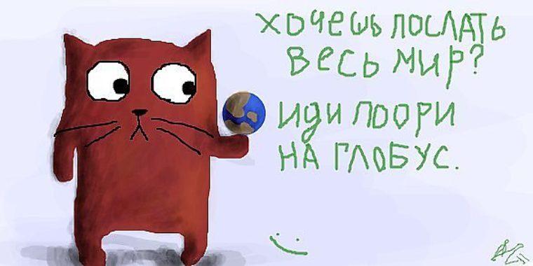 Прикольные надписи к картинкам вконтакте, открытки артистов