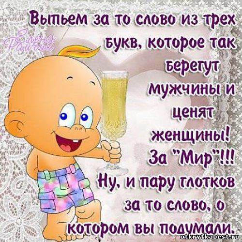 https://p2.tabor.ru/feed/2016-08-15/14041038/133361_760x500.jpg