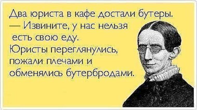 На украинском языке картинки с надписями