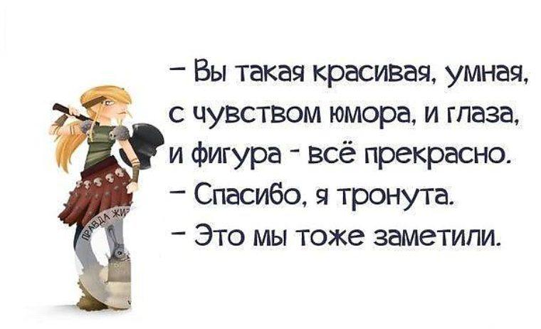 открытки люблю людей с чувством юмора коренная москвичка