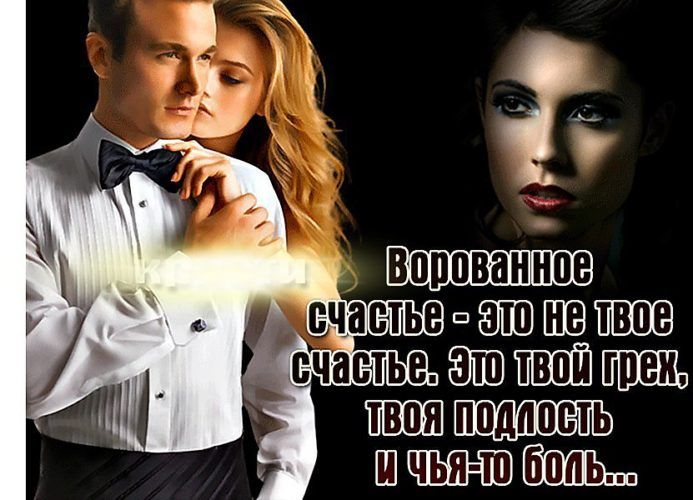 status-zamuzhnih-zhen-izmenyayushie-muzhyam-porno-foto-dom-russkoe-zreloe