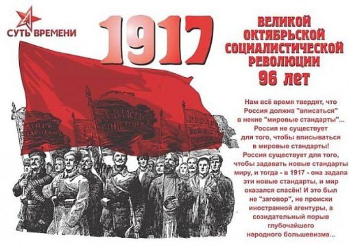 танцевальный зал поздравление с днем великой октябрьской революции мы, как она