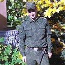Горе Луковое, 28 лет