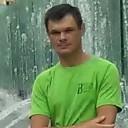 Марик, 45 лет