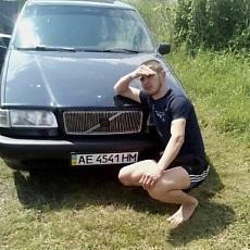 Фотография мужчины Станислав, 26 лет из г. Днепропетровск