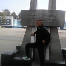 Фотография мужчины Алексей, 29 лет из г. Москва