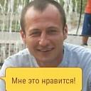 Вася, 41 год