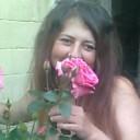 Иришка, 32 года