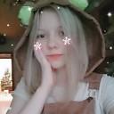 Лена, 17 лет
