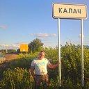 Алексей, 42 из г. Ульяновск.