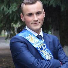 Фотография мужчины Ростислав, 20 лет из г. Лубны