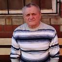Василий, 64 года