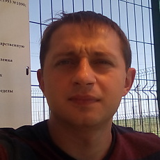 Фотография мужчины Денис, 31 год из г. Кривой Рог