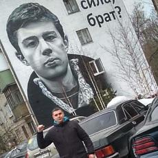 Фотография мужчины Денис, 34 года из г. Москва