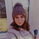 Таня, 20 лет