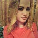 Ninka, 20 лет