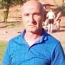 Араик, 51 год