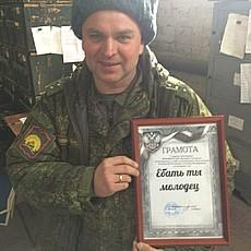 Фотография мужчины Влад, 32 года из г. Котово