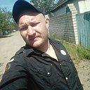 Сержик, 32 года