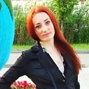 Сергеевна, 32 года