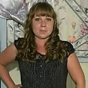 Марина, 38 лет