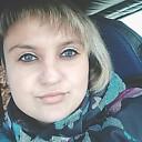 Дарина, 26 лет