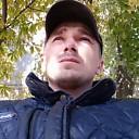 Коля Герасько, 26 лет