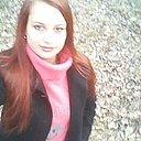 Милая Зайка, 20 лет