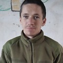 Молнезар, 28 лет