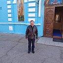 Павел, 65 лет