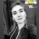 Александра, 20 лет