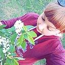 Настасья, 27 лет