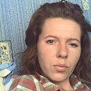 Елена, 29 лет