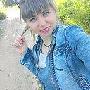 Марьяна, 29 лет