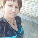 Инна, 30 лет