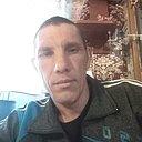 Серж, 36 лет