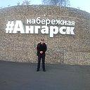 Артём Арыков, 33 года