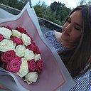 Анка, 25 лет