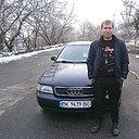 Сергей, 26 лет