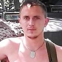 Димон, 30 лет