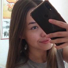 Фотография девушки Ирина, 19 лет из г. Ангарск