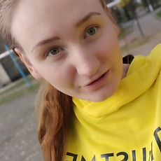 Фотография девушки Валя, 20 лет из г. Никополь