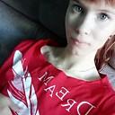 Дарья, 21 из г. Рубцовск.