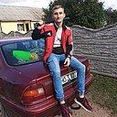 Pavel, 20 лет