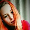 Милая, 18 лет